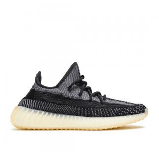 Adidas Yeezy V2 Carbon
