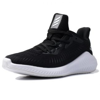 adidas alphabounce for men in pakistan for men