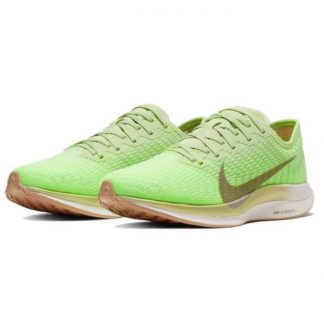 nike pegasus 35 in pakistan for men