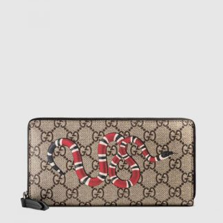 Gucci Wallet in pakistan